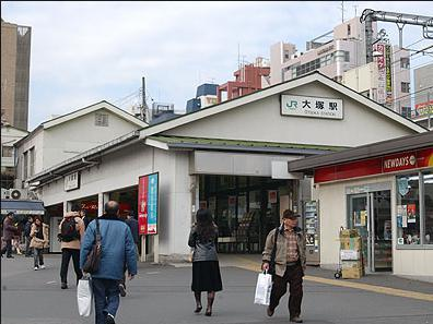D'クラディア山手大塚 その他